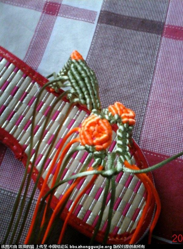 中国结论坛 我编的叶子玫瑰拖鞋的过程,请指正,谢谢 玫瑰,拖鞋,叶子 图文教程区 193250frl8xi24ori2rd2r