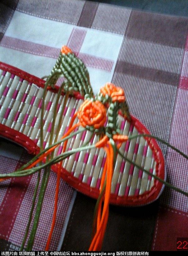 中国结论坛 我编的叶子玫瑰拖鞋的过程,请指正,谢谢 玫瑰,拖鞋,叶子 图文教程区 193253rztob0vartft74lo
