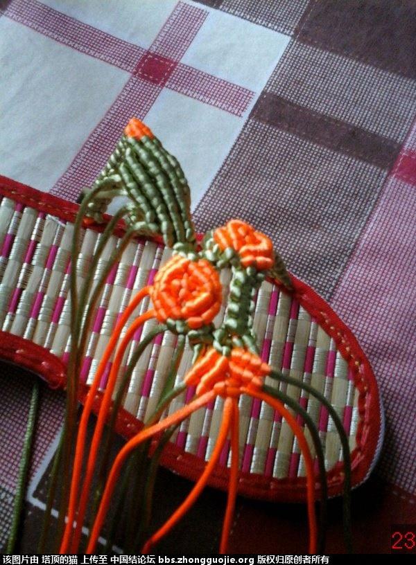 中国结论坛 我编的叶子玫瑰拖鞋的过程,请指正,谢谢 玫瑰,拖鞋,叶子 图文教程区 19325420yvqe5er7m41vqv