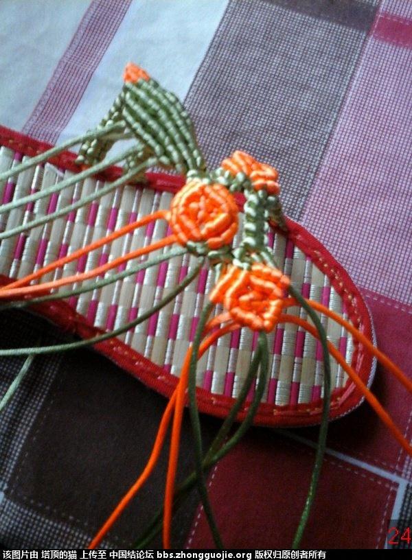 中国结论坛 我编的叶子玫瑰拖鞋的过程,请指正,谢谢 玫瑰,拖鞋,叶子 图文教程区 193256gzjg6c0zsajsa6gj