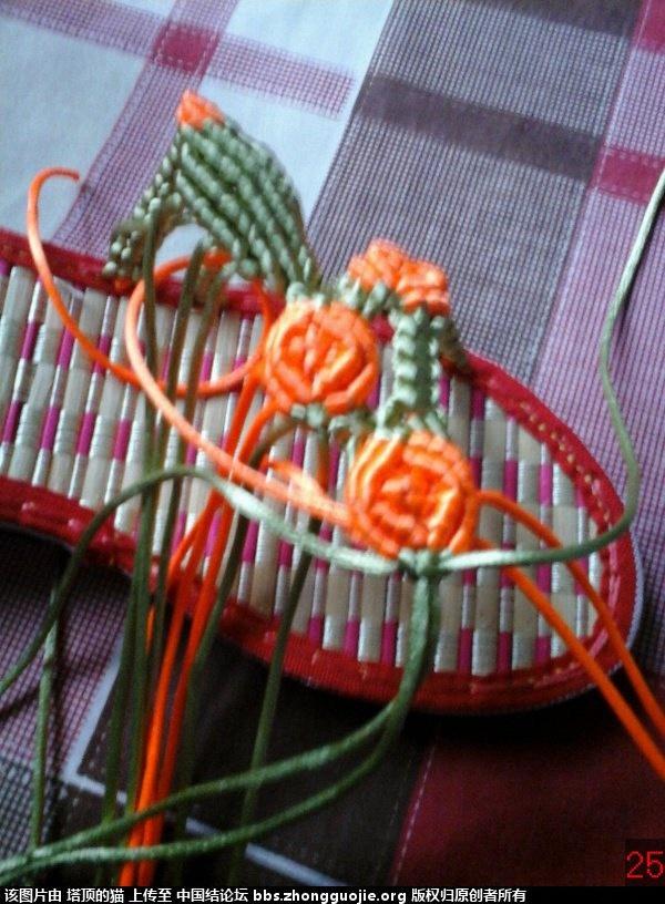 中国结论坛 我编的叶子玫瑰拖鞋的过程,请指正,谢谢 玫瑰,拖鞋,叶子 图文教程区 193257b0e2zlpew7esvmrb