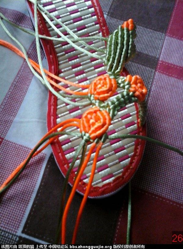 中国结论坛 我编的叶子玫瑰拖鞋的过程,请指正,谢谢 玫瑰,拖鞋,叶子 图文教程区 1932585hfykbisttp9f5pz