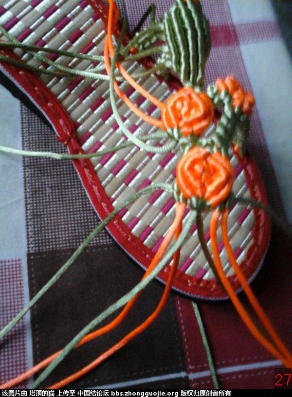 中国结论坛 我编的叶子玫瑰拖鞋的过程,请指正,谢谢 玫瑰,拖鞋,叶子 图文教程区 193259laa4svcs4qsc4cls