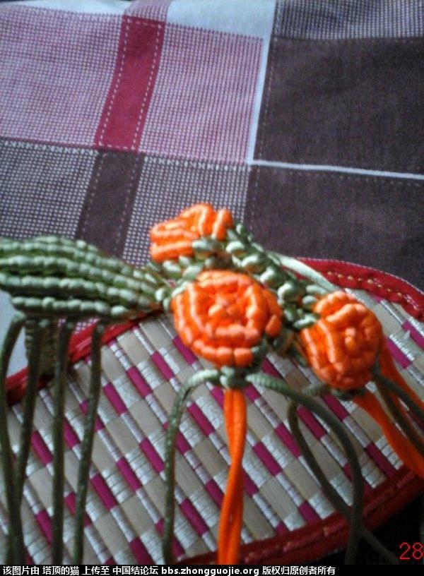中国结论坛 我编的叶子玫瑰拖鞋的过程,请指正,谢谢 玫瑰,拖鞋,叶子 图文教程区 1933016mkzan6hz6af8a1u