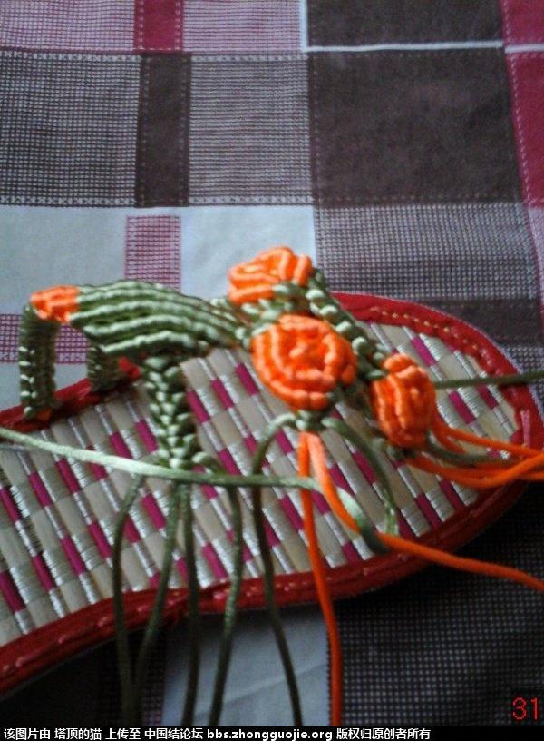 中国结论坛 我编的叶子玫瑰拖鞋的过程,请指正,谢谢 玫瑰,拖鞋,叶子 图文教程区 193304s17pdpw7s3we4eza