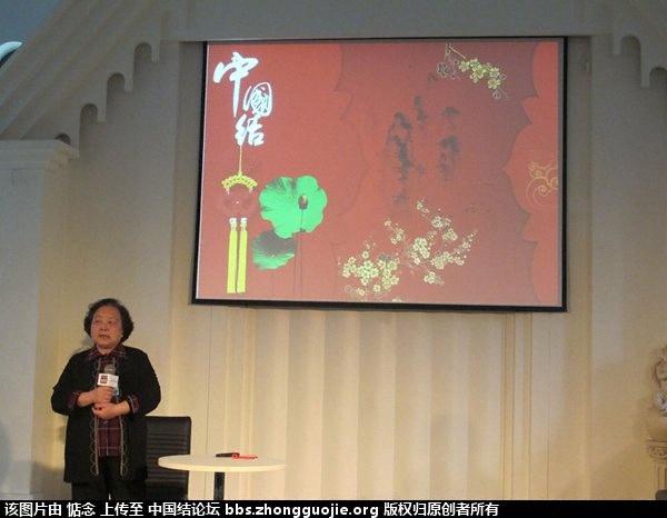 中国结论坛 2014-4-15第二次在西岸艺术馆公益讲座照片 艺术馆,照片 结艺网各地联谊会 142310m6meoemjg43gnjto