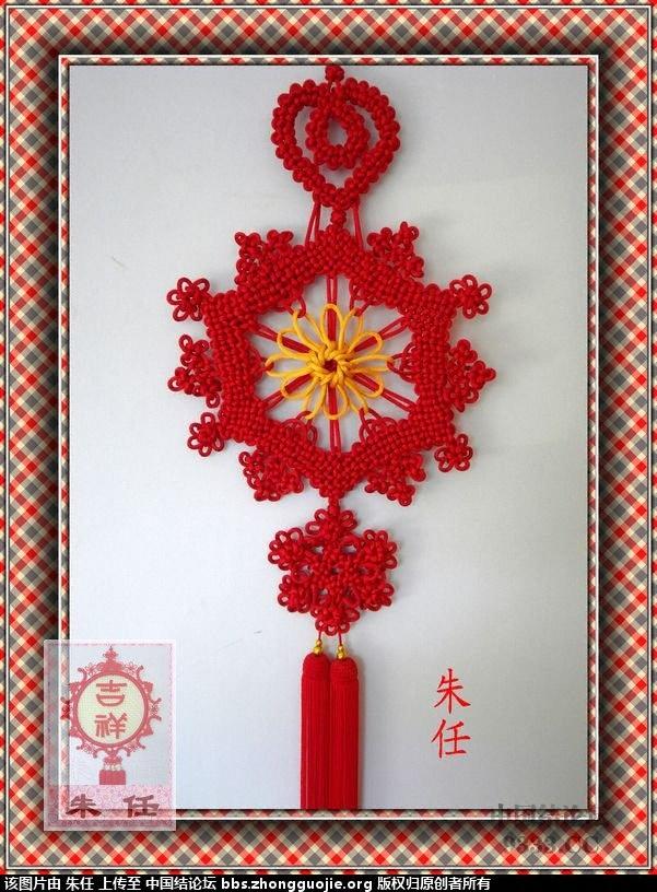 中国结论坛 RE: 《朱任个人作品集》-2014- (不定期更新)  作品展示 194941bun7e44szsdbd2xb
