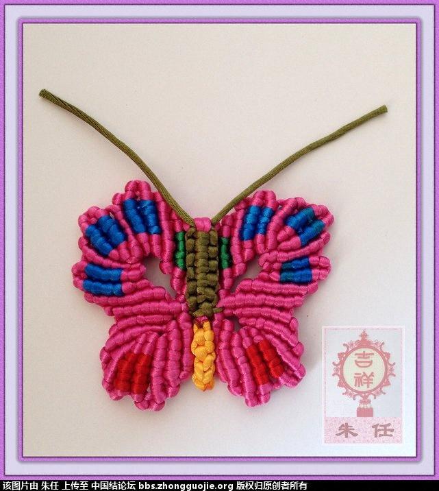 中国结论坛 两只蝴蝶及走线图 两只蝴蝶 立体绳结教程与交流区 2142585k8ppkp8xz7hqak2