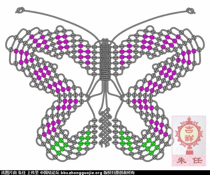 中国结论坛 两只蝴蝶及走线图 两只蝴蝶 立体绳结教程与交流区 21430264y85boyppo5orzz