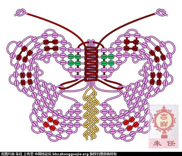 中国结论坛 两只蝴蝶及走线图 两只蝴蝶 立体绳结教程与交流区 214624hwhxh5tgqoasei55