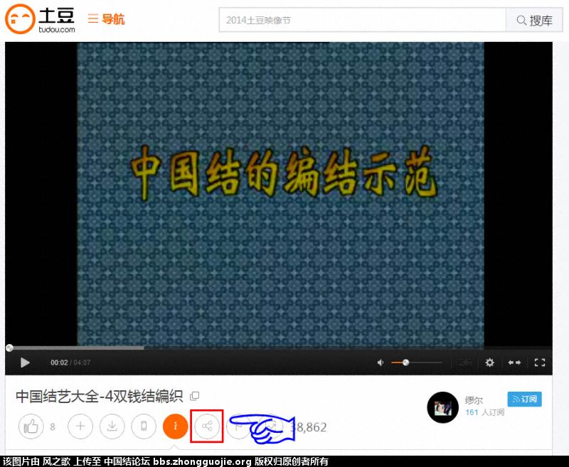 中国结论坛 【视屏教程区の发帖规范】及如何发表视频教程帖方法  视频教程区 181954dc4d3dc6c12b0d5i