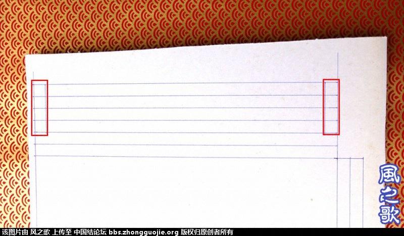 中国结论坛 中小型平面结艺快速装裱法  图文教程区 110747nx2yosxznunn3yj3