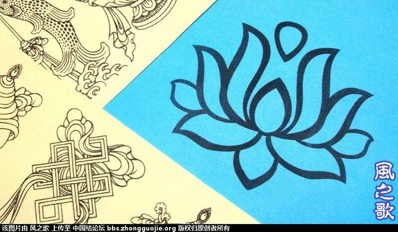 中国结论坛 中小型平面结艺快速装裱法  图文教程区 110954k17fn01ohyle7knd