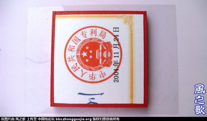 中国结论坛 中小型平面结艺快速装裱法  图文教程区 111000iztpssiej4ii1f8w