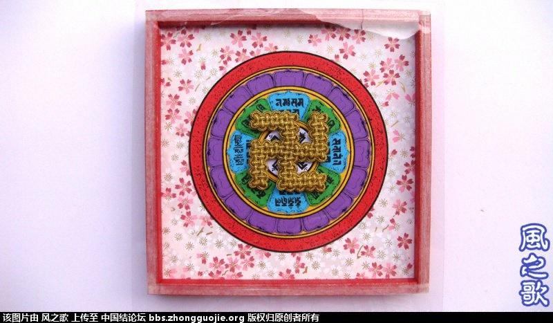 中国结论坛 中小型平面结艺快速装裱法  图文教程区 111008u8mjrzdc92229r2u