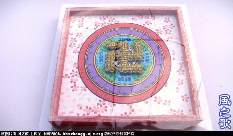 中国结论坛 中小型平面结艺快速装裱法  图文教程区 1110152zfafcjlcffjevep