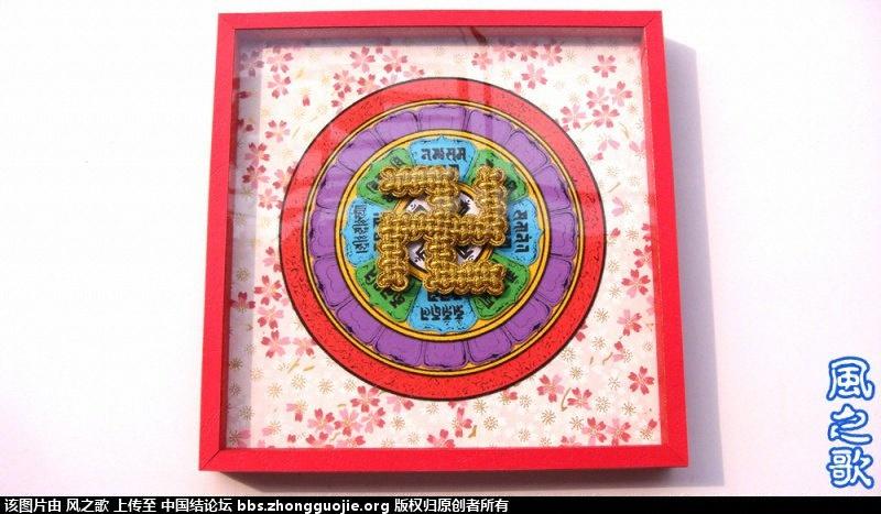 中国结论坛 中小型平面结艺快速装裱法  图文教程区 111033d51ajx7vd2pe1uej