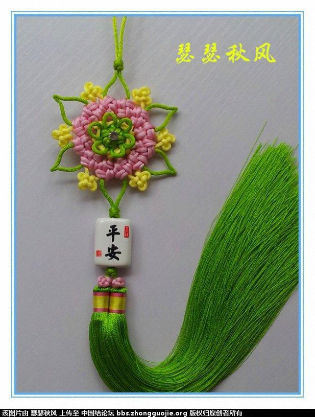 中国结论坛 仿作宝相团花、吉祥花语和绳逸兰馨 兰馨 作品展示 1942155z2ccov7ocvdnpu2
