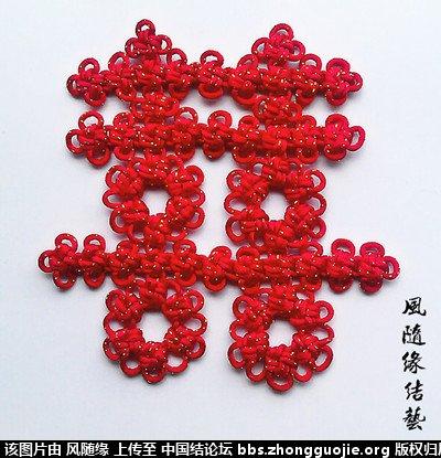 中国结论坛 字板冰花类  作品展示 21043369gdqmomyia2ciaa