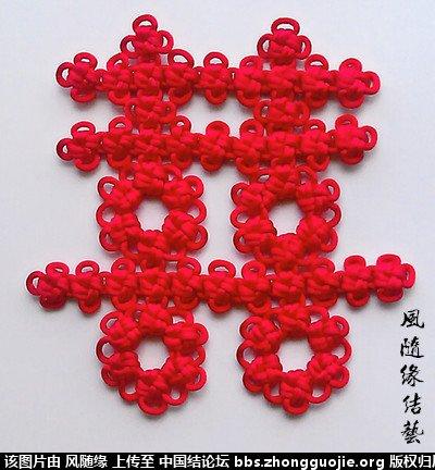 中国结论坛 字板冰花类  作品展示 210435n77om3coi3vvdejb
