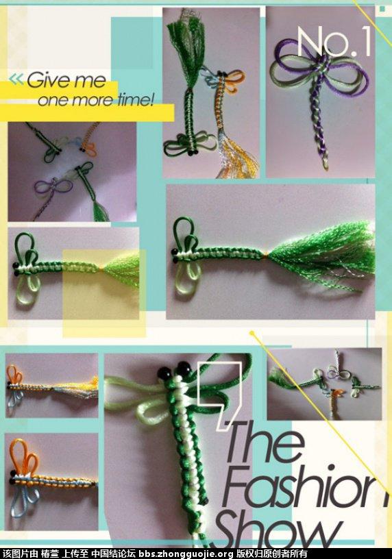 中国结论坛 我的小蜻蜓 小蜻蜓叫什么,我是一只快乐的小蜻蜓,小蜻蜓的自我介绍,我是一只小蜻蜓,小蜻蜓看上去像什么呢 作品展示 180821dbouqubunu59n1j5