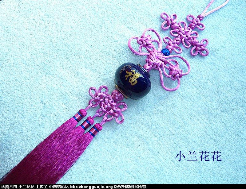 中国结论坛 小兰花花个人作品集 兰花花,作品集 作品展示 213428r66sb4beb74sycg3