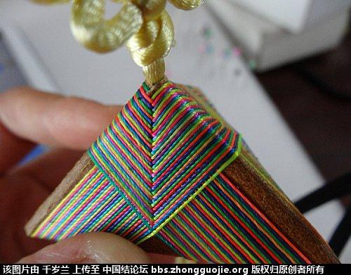 中国结论坛 端午彩色粽子简单教程  图文教程区 1836376koacdspp963bg3a