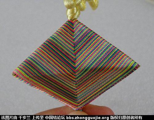 中国结论坛 端午彩色粽子简单教程  图文教程区 1837070w01xyhf1w1y1fxh