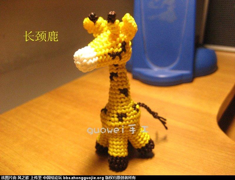 中国结论坛 【Toy Kingdom】教程篇  立体绳结教程与交流区 154913y7icosqfzz7q6qcq