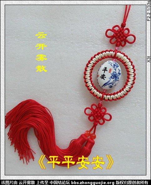 中国结论坛 云开雾散个人作品集--原创篇  作品展示 130856sed5zdh2dszeo0e5