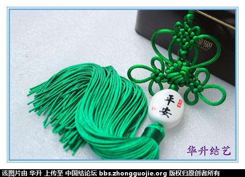中国结论坛 三宝4套变化 三宝,变化,套三宝,三宝四套宝结教程,超能三宝精油护理套盒 作品展示 172304x07z787s8h3mu778