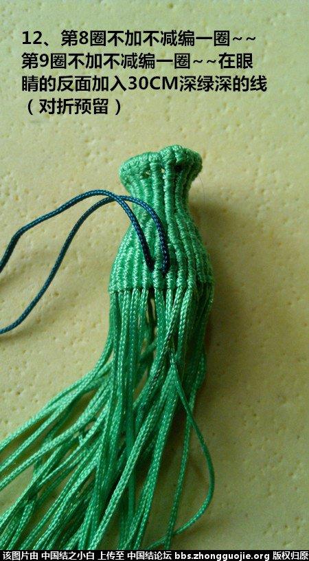 中国结论坛 【豌豆射手】另一种编法~~  立体绳结教程与交流区 145345lkvltl7aqvwkxwwz