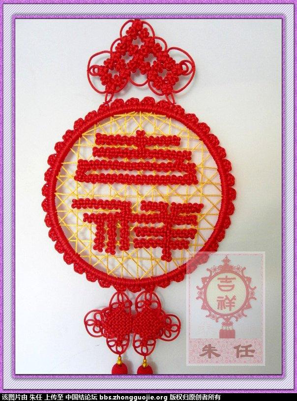 中国结论坛   作品展示 192132xdcdod8s61b34kc6