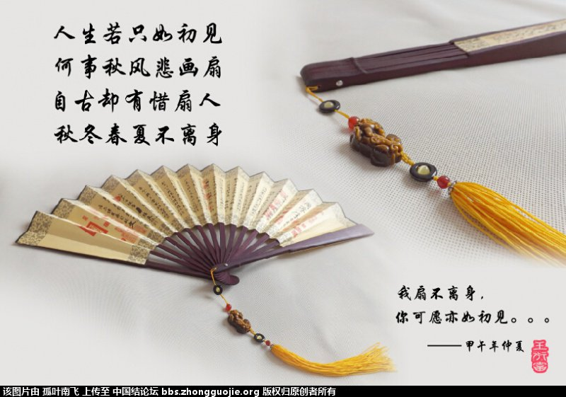 中国结论坛 大半年的成果。希望大家能够喜欢。。  作品展示 203131waqbavkb1bmez1w7