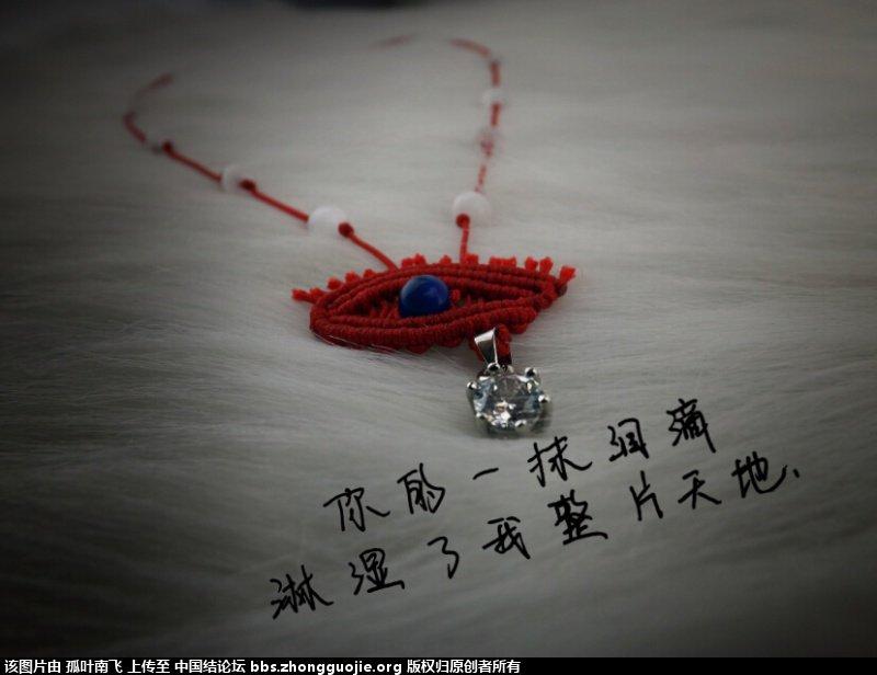 中国结论坛 大半年的成果。希望大家能够喜欢。。  作品展示 203633afq9pehposqlaafo
