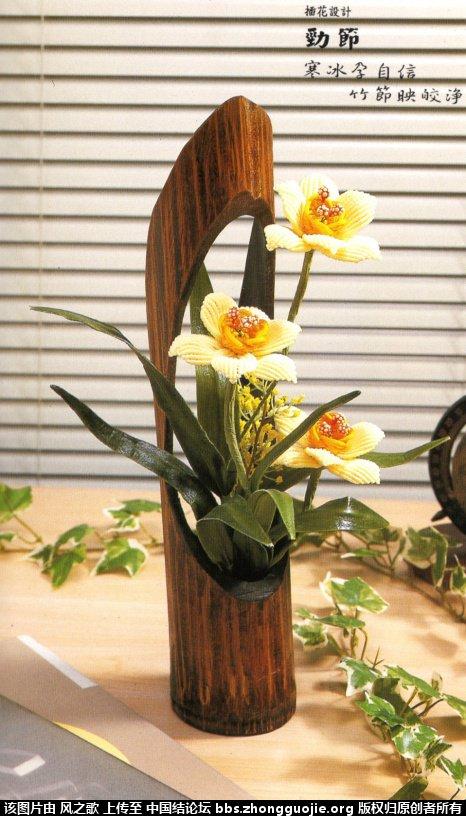中国结论坛 【Narcissus 水仙属】 被子植物,向日葵 立体绳结教程与交流区 104236nuubus96or4kvjoe