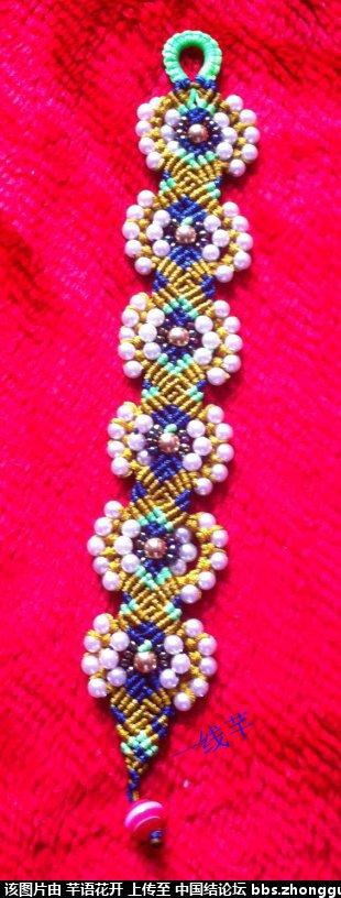 中国结论坛 学了个150颗珠珠的链子,教程在32楼 美的,配件,漂亮,折扣 图文教程区 121401l5919ak2ho5gj9oy