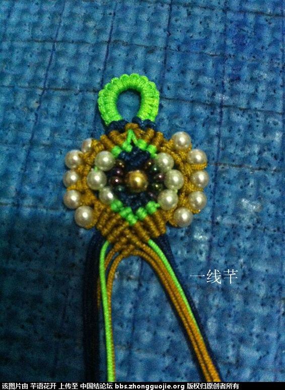 中国结论坛   图文教程区 210629e994ahsarxrseisc