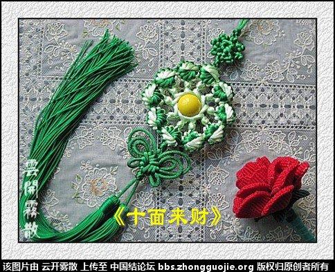 中国结论坛 云开雾散个人作品集---仿作篇 作品集 作品展示 093754r7rg7yszyk2dqyrg