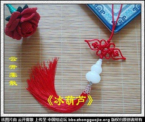 中国结论坛 云开雾散个人作品集---仿作篇 作品集 作品展示 093756t06lmmit4larmmtf