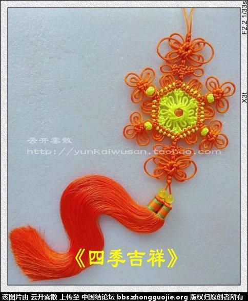 中国结论坛 云开雾散个人作品集---仿作篇 作品集 作品展示 093822575p1e578db18r88