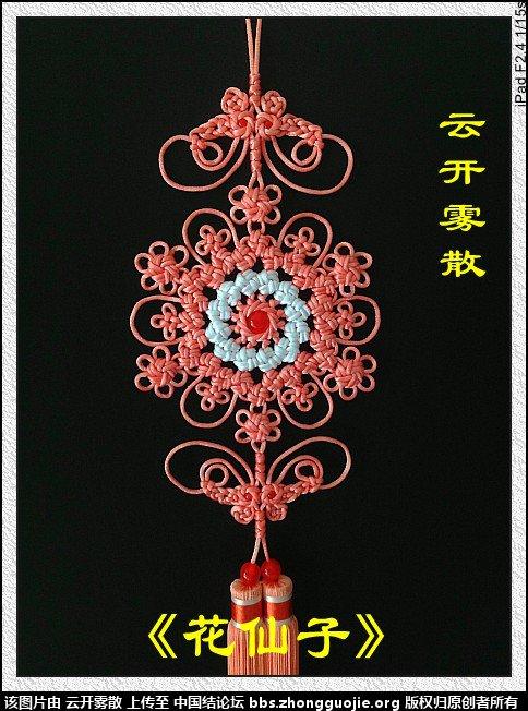 中国结论坛 云开雾散个人作品集---仿作篇 作品集 作品展示 093826dlfzcrmirrp7jldl