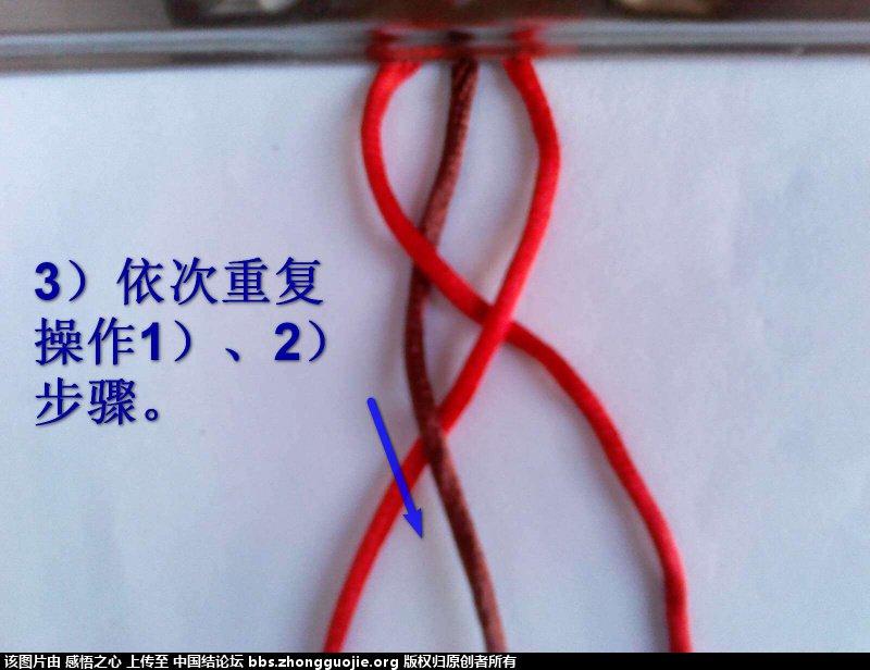 中国结论坛   结艺互助区 1805258acsp27sn8cf8yi8