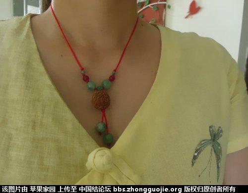 中国结论坛 苹果家园作品集二《手链  项链》 作品集,苹果,项链 作品展示 115226rzvzrmz3n9v9vnr9