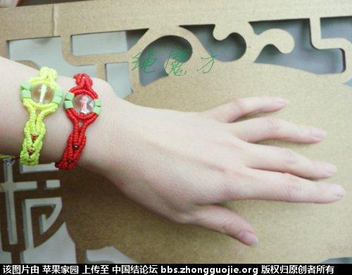 中国结论坛 苹果家园作品集二《手链  项链》 作品集,苹果,项链 作品展示 11523713n6pypx8xbphzhh