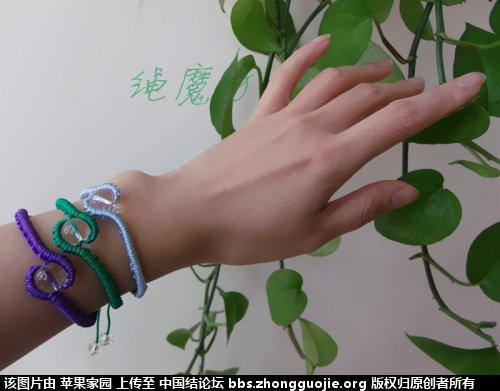 中国结论坛 苹果家园作品集二《手链  项链》 作品集,苹果,项链 作品展示 115238hw71jzvwyfvy7qfq