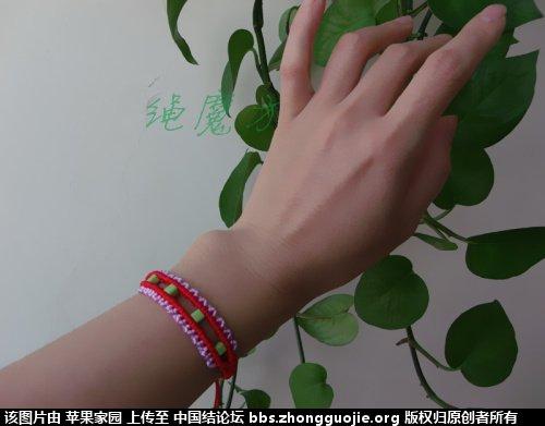 中国结论坛 苹果家园作品集二《手链  项链》 作品集,苹果,项链 作品展示 115241887iznphs7sj7s8c