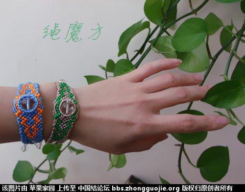 中国结论坛 苹果家园作品集二《手链  项链》 作品集,苹果,项链 作品展示 1152449d7z02kcycuqvk3s