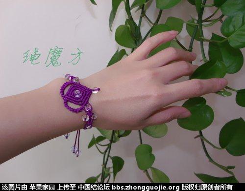 中国结论坛 苹果家园作品集二《手链  项链》 作品集,苹果,项链 作品展示 115247jicj1q1wh3z5t3ij