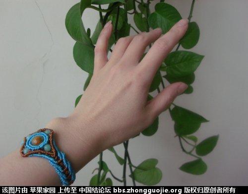 中国结论坛 苹果家园作品集二《手链  项链》 作品集,苹果,项链 作品展示 1152480e7ppcuypxcecps7